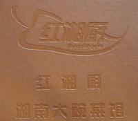 红湘厨湖南大碗菜